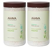 AHAVA Deadsea Mineral Bath Salt Duo