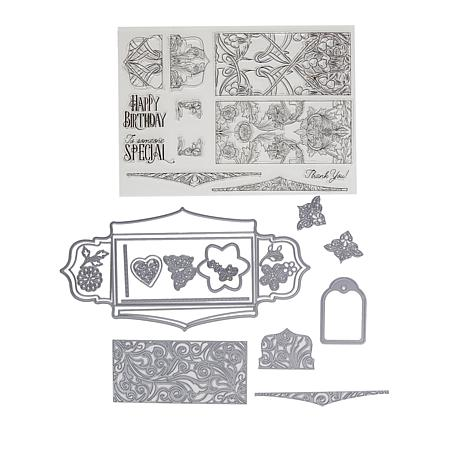 Crafter's Companion Large Ornamental Box Stamps and Dies