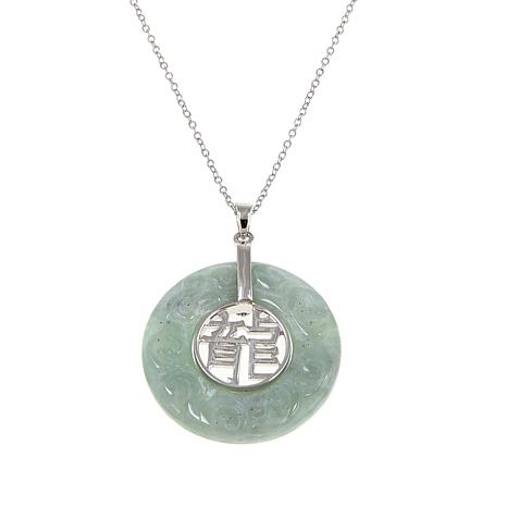 "Jade of Yesteryear Jade Chinese Circle Pendant with 18"" Chain"