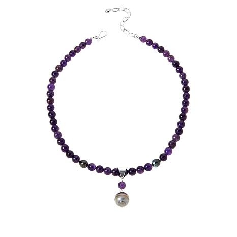 Jay King Amethyst and South Sea Pearl Pendant with Beaded Necklace