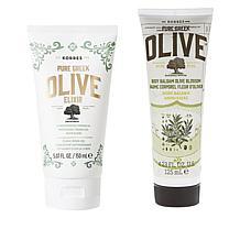 Korres Olive Oil Targeted Body Treatment Set