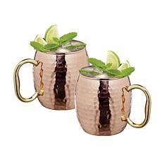 Godinger Hammered Moscow Mule Mug Set of 2