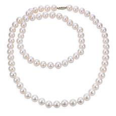 """Imperial Pearls 36"""" 14K 10-11mm Cultured Freshwater Pearl Necklace"""