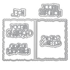 Stamps of Life Christmas Deckle Edge Die Set for A2 Cards