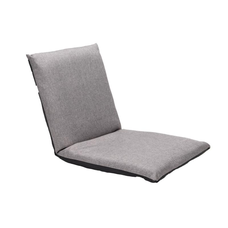 Mind Reader Lightweight Cushioned Folding Floor Chair w/ Back Support